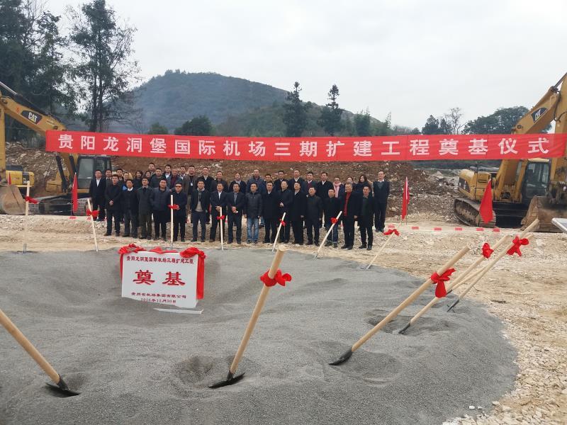 名称:贵阳龙洞堡机场三期扩建ManBetX安卓官网六标段土石方机械设备租赁